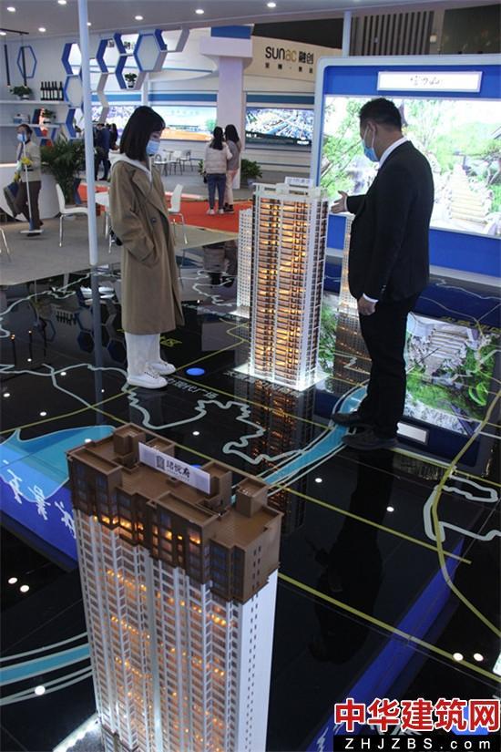 2020太原市第十八届大型房地产交易展示会今日开幕
