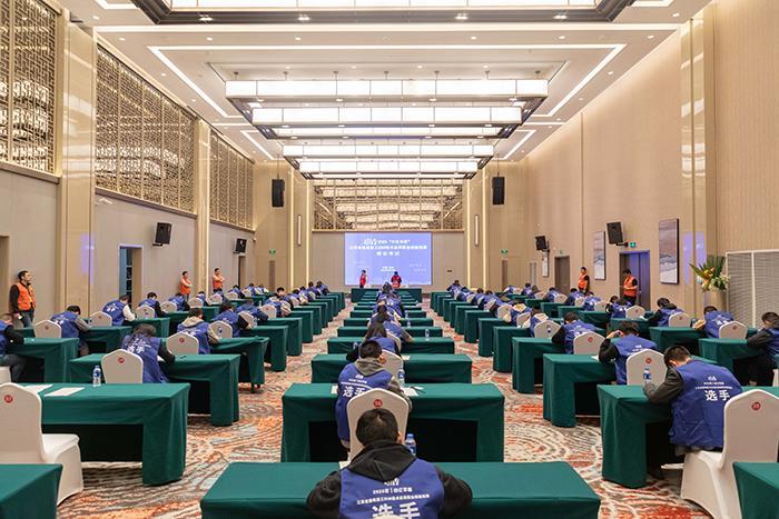 全省建筑行业施工BIM技术应用职业技能竞赛在苏州举行