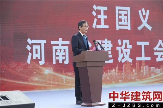 """2020年""""现代建构杯""""河南省装配式建筑职业技能竞赛决赛开赛"""