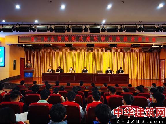 河南住建系统职业技能竞赛(学生组)决赛成功举办