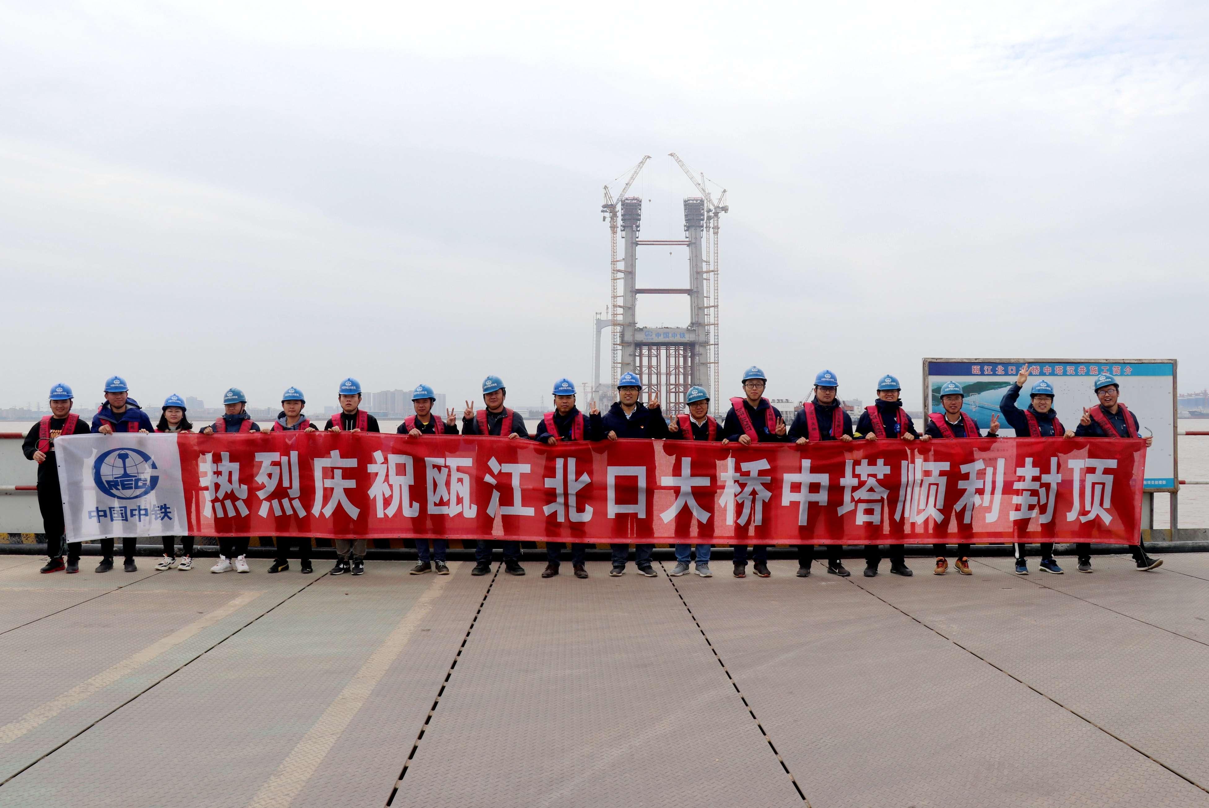 世界首座三塔四跨双层钢桁梁悬索桥中塔封顶