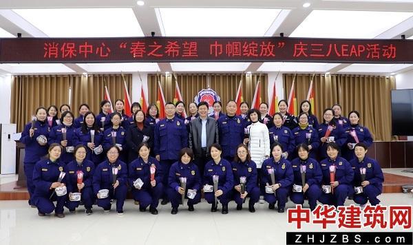 """河南油田消防保衛中心開展""""慶三八 展風采""""系列活動"""