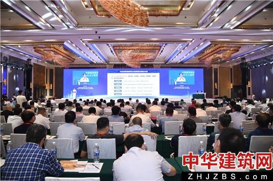 2021年全国建筑钢结构行业大会在武汉召开 建筑钢结构行业高质量发展未来可期