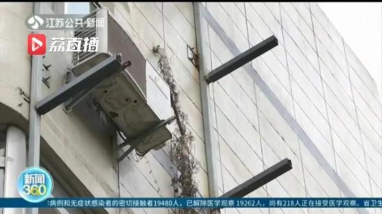"""南京一小区出新留下""""烂尾""""项目 钢架自下而上紧挨窗户 居民担心有安全隐患"""