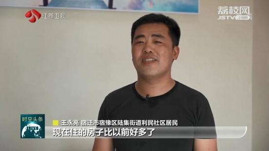 江苏全力冲刺苏北地区三年30万户农房改善任务 建设宜居宜业新型农村社区