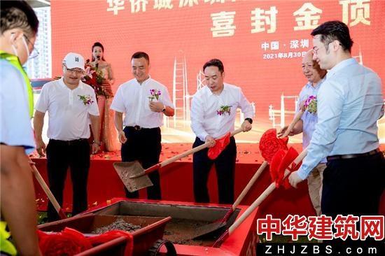 华侨城深圳湾新玺名苑一期项目主体结构全面封顶