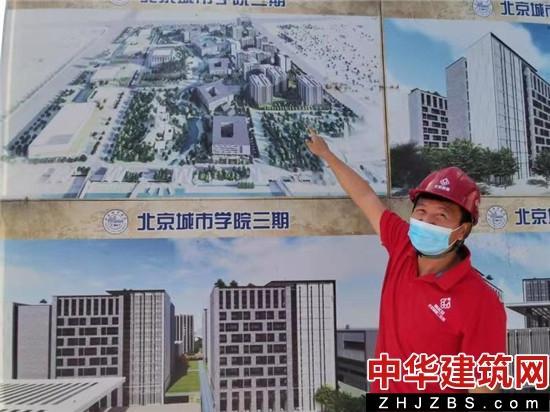 """北京城市学院三期工程闪电""""拱""""出地面"""