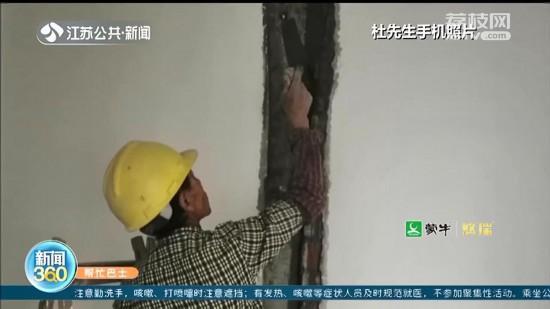 南京洲岛和园:房屋墙体开裂 维修后再出问题